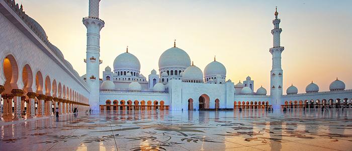 Abu Dhabi P&O Cruises